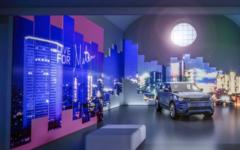 Range Rover Evoque_Fuorisalone 2019