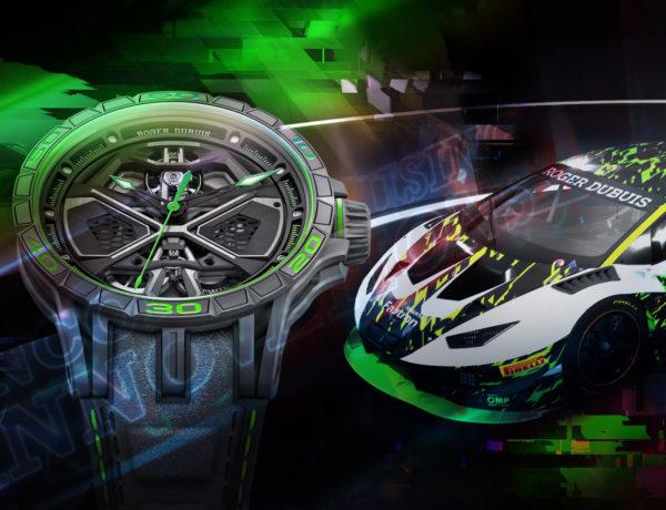 Vita vissuta al massimo - Roger Dubuis - Lamborghini